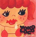 album_yokoloco.jpg